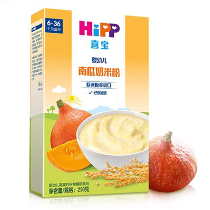 喜宝南瓜奶米粉图1