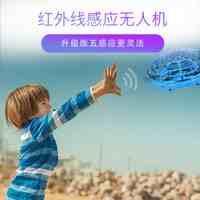 悬浮ufo玩具飞碟教程