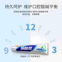 冷酸灵抗敏感牙膏有用吗