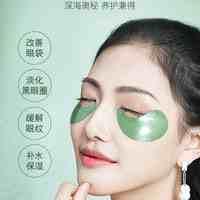 透蜜烟酰胺绿眼膜好用吗
