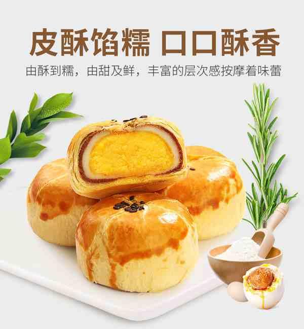 葡记蛋黄酥好吃吗