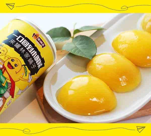 林家铺子黄桃罐头孕妇可以吃吗