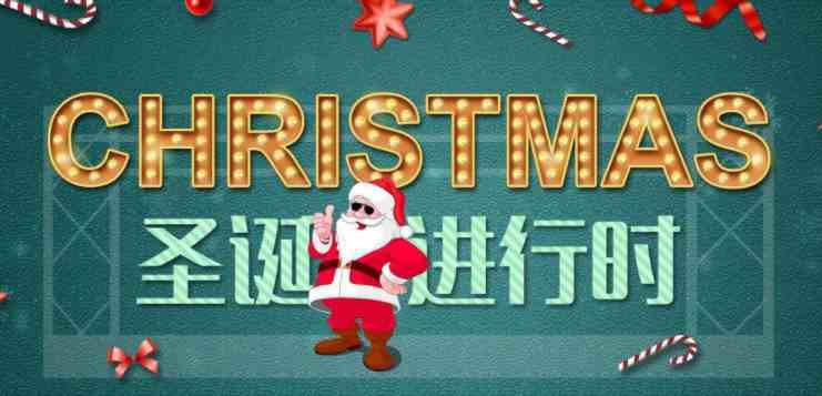 2019圣诞节欧洲放假几天