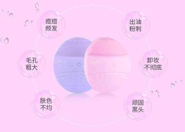 电动洗脸仪可以每天使用吗