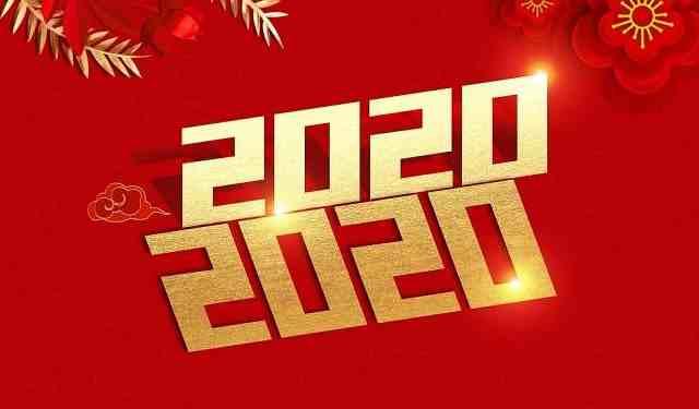 农历2020年春节是几九