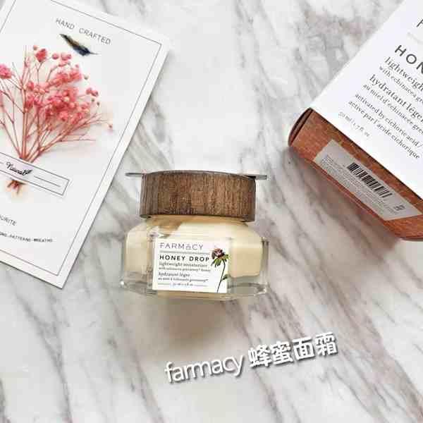 farmacy蜂蜜面膜可以天天用吗