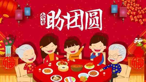 2020春节有哪些传统习俗