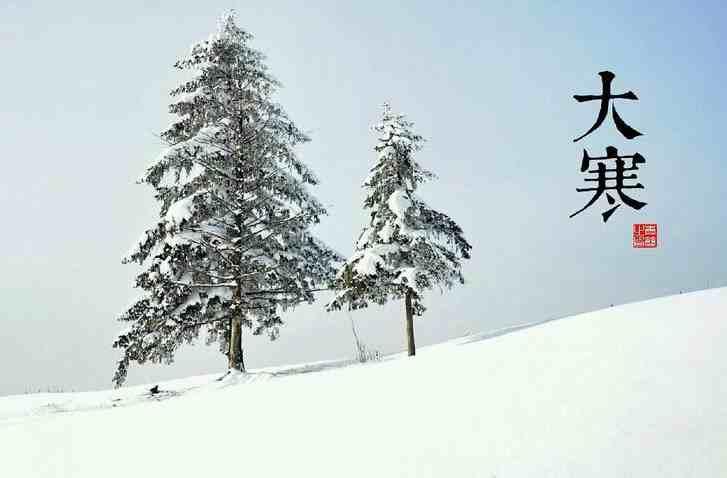 大寒和小寒是什么季节