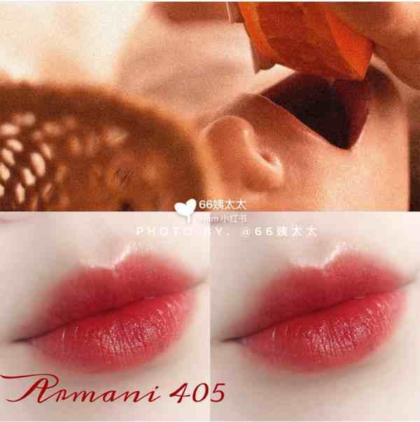 阿玛尼405和405g哪个好看