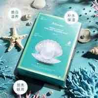 jm海洋珍珠面膜怎么用