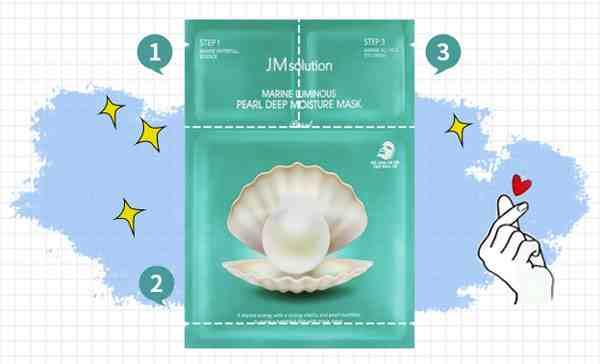 jm海洋珍珠面膜第三部用完需要洗脸吗