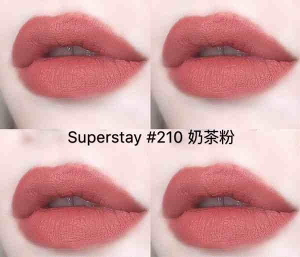 美宝莲接吻棒210