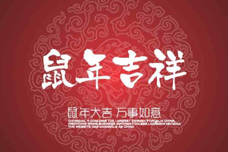 春节起源于什么时候的祭祖活动