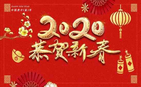 春节有哪些传统风俗