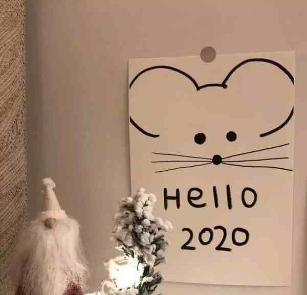2020年新春祝福