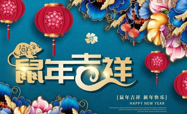 春节为什么要放鞭炮