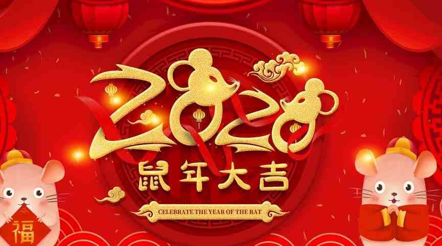 春节图片中国风背景图片
