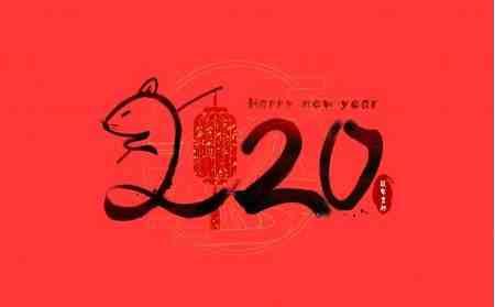 2020年春节双倍工资是哪几天