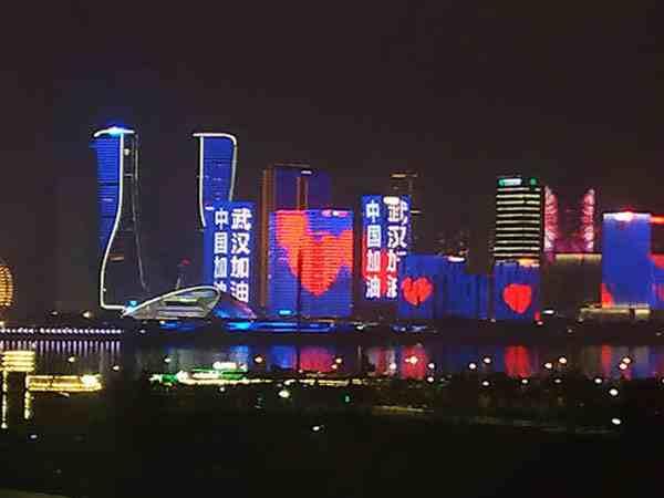 2020什么时候能去武汉上班 武汉市什么时候解封恢复交通