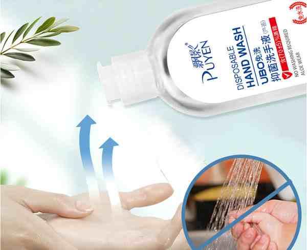 免洗洗手液能洗干净手吗