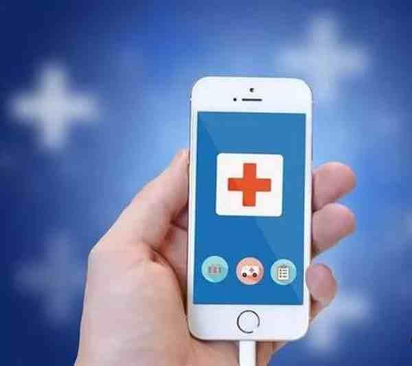 电子健康码怎么获得