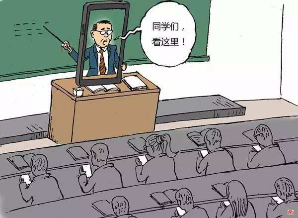疫情期间老师不上课有工资吗