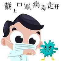 中国的疫情现在怎么样了