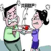 结婚前的财产是夫妻共同财产吗