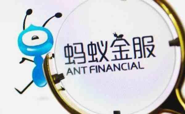 支付宝母公司蚂蚁集团终于上市