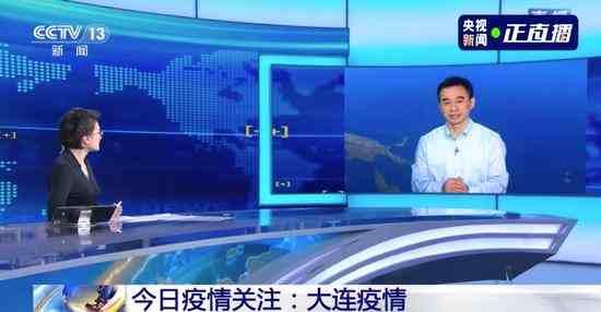 武汉北京大连的疫情发现同一问题