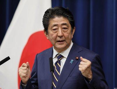安倍辞职后将如何选出继任者,安倍宣布辞职对日本有何影响-第3张图片-免单网