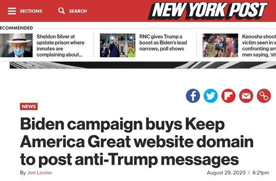 """拜登团队买下网站域名专批特朗普,拜登团队买下""""让美国保持伟大""""网站域名-第1张图片-免单网"""