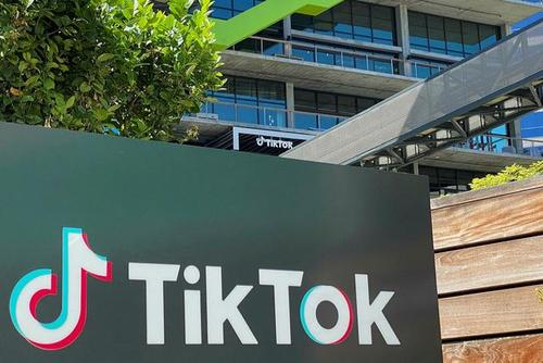 TikTok出售或拖到11月美大选后,TikTok出售或拖到11月后-第1张图片-免单网