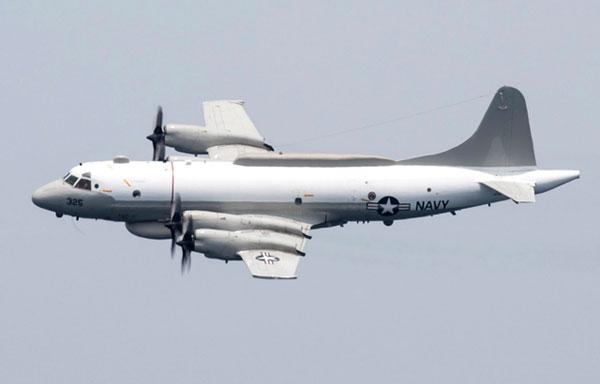 美军侦察机被曝疑似从台湾起飞,美侦察机疑台湾起飞-第2张图片-免单网