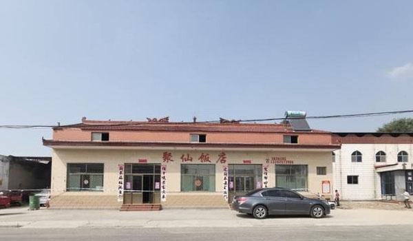 山西坍塌饭店老板亲戚发声,山西临汾一饭店坍塌-第1张图片-免单网