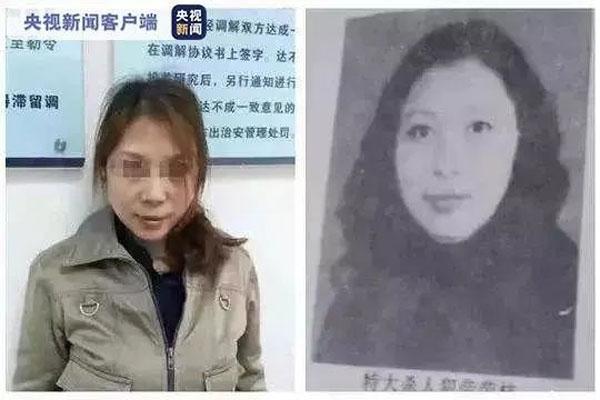 劳荣枝被提起公诉,江西劳荣枝最新进展-第2张图片-免单网