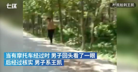安徽亳州16岁犯罪嫌疑人落网,安徽亳州16岁少年涉重大刑事案件-第3张图片-免单网
