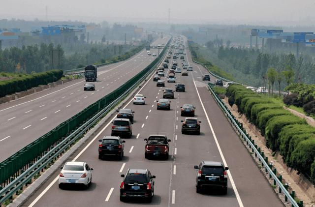 2020年十一高速免费几天,2020年国庆高速公路免费时间最新,2020年国庆高速免费通行规则-第2张图片-免单网