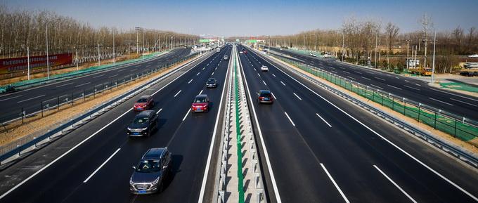 2020年十一高速免费几天,2020年国庆高速公路免费时间最新,2020年国庆高速免费通行规则-第3张图片-免单网