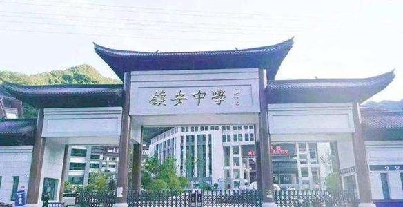 陕西7亿豪华中学整改完成,陕西贫困县豪华中学-第3张图片-免单网