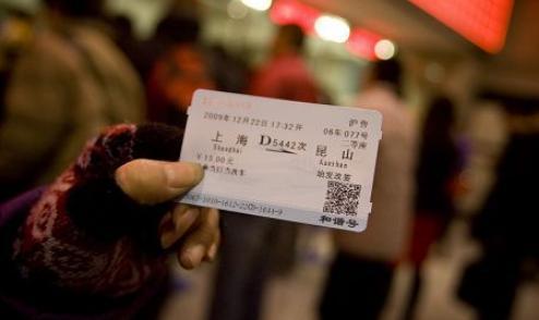 十一火车票今起开抢,十一火车票好抢么-第1张图片-免单网