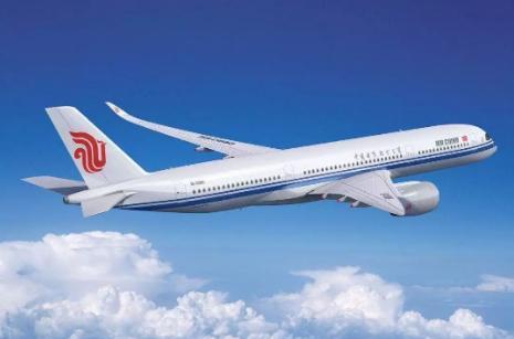 北京国际客运航班将逐步恢复直航,北京国际客运航班公告,北京国际客运停运-第1张图片-免单网