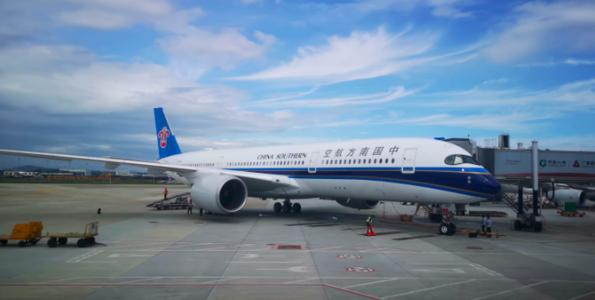 北京国际客运航班将逐步恢复直航,北京国际客运航班公告,北京国际客运停运-第2张图片-免单网
