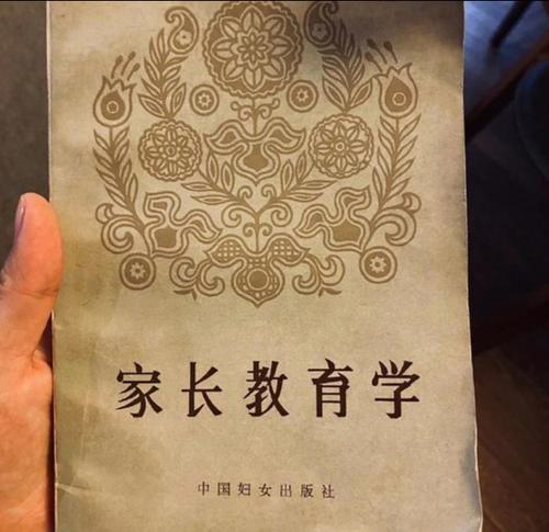邓超看家长教育学,邓超教育方式-第2张图片-免单网