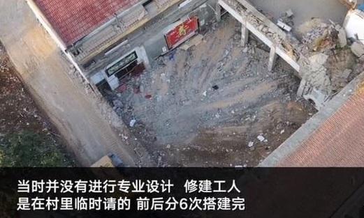 山西襄汾坍塌饭店老板被刑拘,山西坍塌饭店曾加盖扩建-第1张图片-免单网
