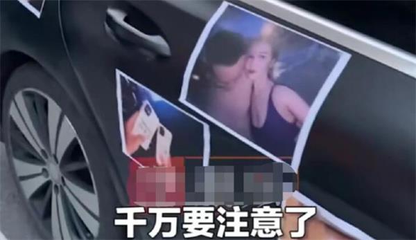 孕妇奔驰贴照片喊麦找渣男,渣男正面照个人资料曝光-第2张图片-免单网