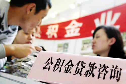 杭州调整无房家庭认定标准,杭州买房需要什么条件-第1张图片-免单网