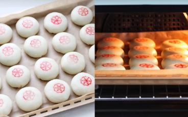 苏式月饼的做法及配方,苏式月饼制作流程,苏式月饼的做法大全-第2张图片-免单网