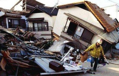 日本本州东岸近海发生5.9级地震