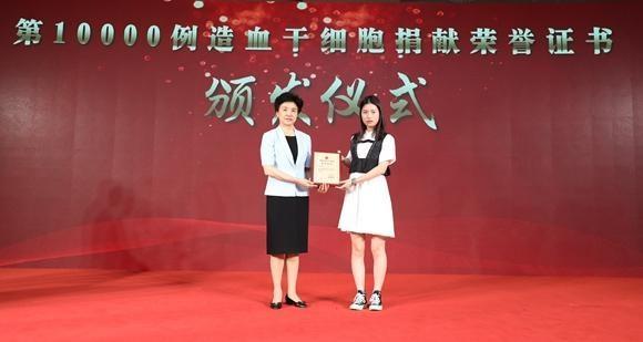 中国造血干细胞捐献突破1万例